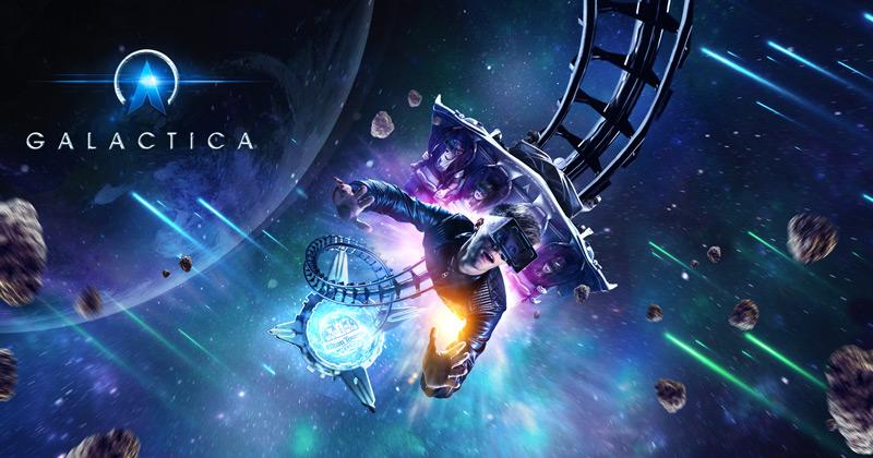 Galacticaサービスイメージ